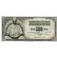 Югославия, 500 динаров, 1981 г., UNC