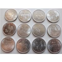 "Сомали. Сомалиленд. набор 12 монет = 10 шиллингов 2012 год  ""Китайский гороскоп"""