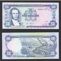 Распродажа коллекции. Ямайка. 10 долларов 1994 года (P-71e - 1985-1999 Reduced Size Issue)
