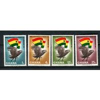 Гана - 1967 - Годовщина февральской революции - [Mi. 283-286] - полная серия - 4 марки. MNH.