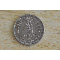 Родезия и Ньясаленд 3 пенса 1963