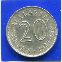 Малайзия 20 сен 1982
