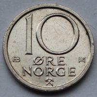 10 эре 1976 Норвегия