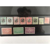 Лот марок Сербии. Много чистых дорогих марок. Все на фото!  С 1 руб!