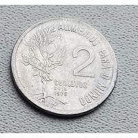 Бразилия 2 сентаво, 1975 ФАО - Соя 3-14-50