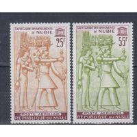 [2349] Мали 1964. Культура Древнего Египта. СЕРИЯ MNH