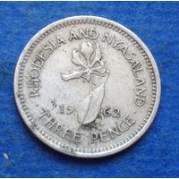 Родезия и Ньясаленд Британская колония 3 пенса 1962