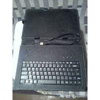 Клавиатура к планшету