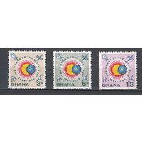 Год спокойного Солнца. Гана. 1964. 3 марки. Michel N 170-172 (1,3 е).
